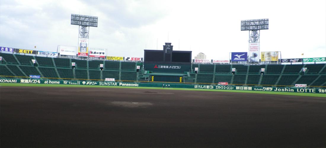 塗装おまかせ.com 大阪市淀川区の小林塗装 株式会社