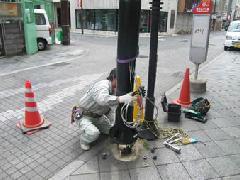 街灯柱取替