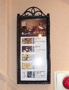店舗サインののロートアイアン製作