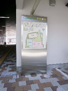 プラザの自立看板製作