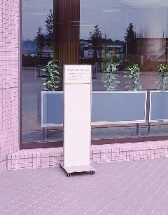 施設のスタンド看板