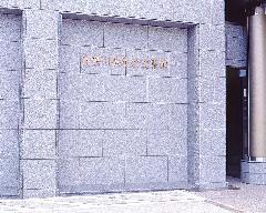 公文書館の箱文字製作