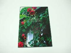 バラ園カタログ