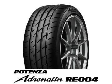 スポーツカー用タイヤ POTENZA Adrenalin RE004