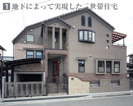 樫原の家(西京区)