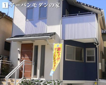桂四ノ坪の家B(西京区)