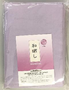 KT-7050D 和晒し掛け布団カバー ダブルサイズ ラベンダー