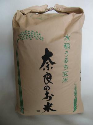 【予約販売】29年奈良・地元一番米 玄米30kg 【精米無料!】
