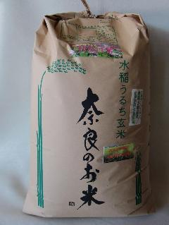 28年産奈良・健康農園やまとのれんげ米 玄米30kg 【精米無料!】