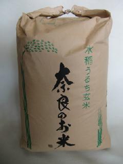 28年大和三山米 玄米30kg 【精米無料!】