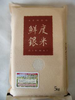 【予約販売】 冬眠米 令和元年産 奈良県産 ヒノヒカリ 無洗米5kg3個入り
