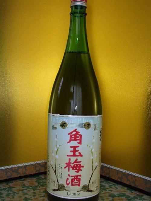 佐多宗二 角玉梅酒 1.8L