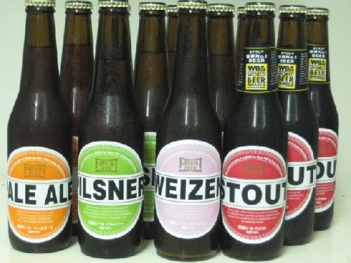 箕面地ビール12本 味比べセット