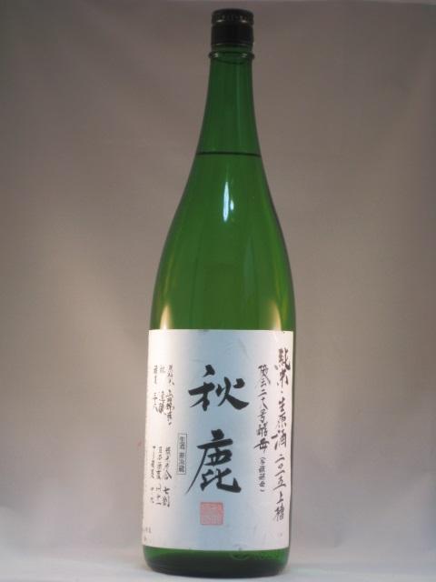 秋鹿 純米多酸 無濾過生原酒 1.8L