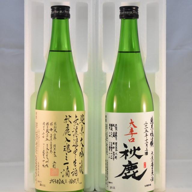 秋鹿「吟醸飲みみ比べセット」 1