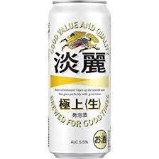 キリン 淡麗極生 500ml缶 1箱(24本)