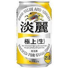 キリン 淡麗極生 350ml缶 1箱(24本)