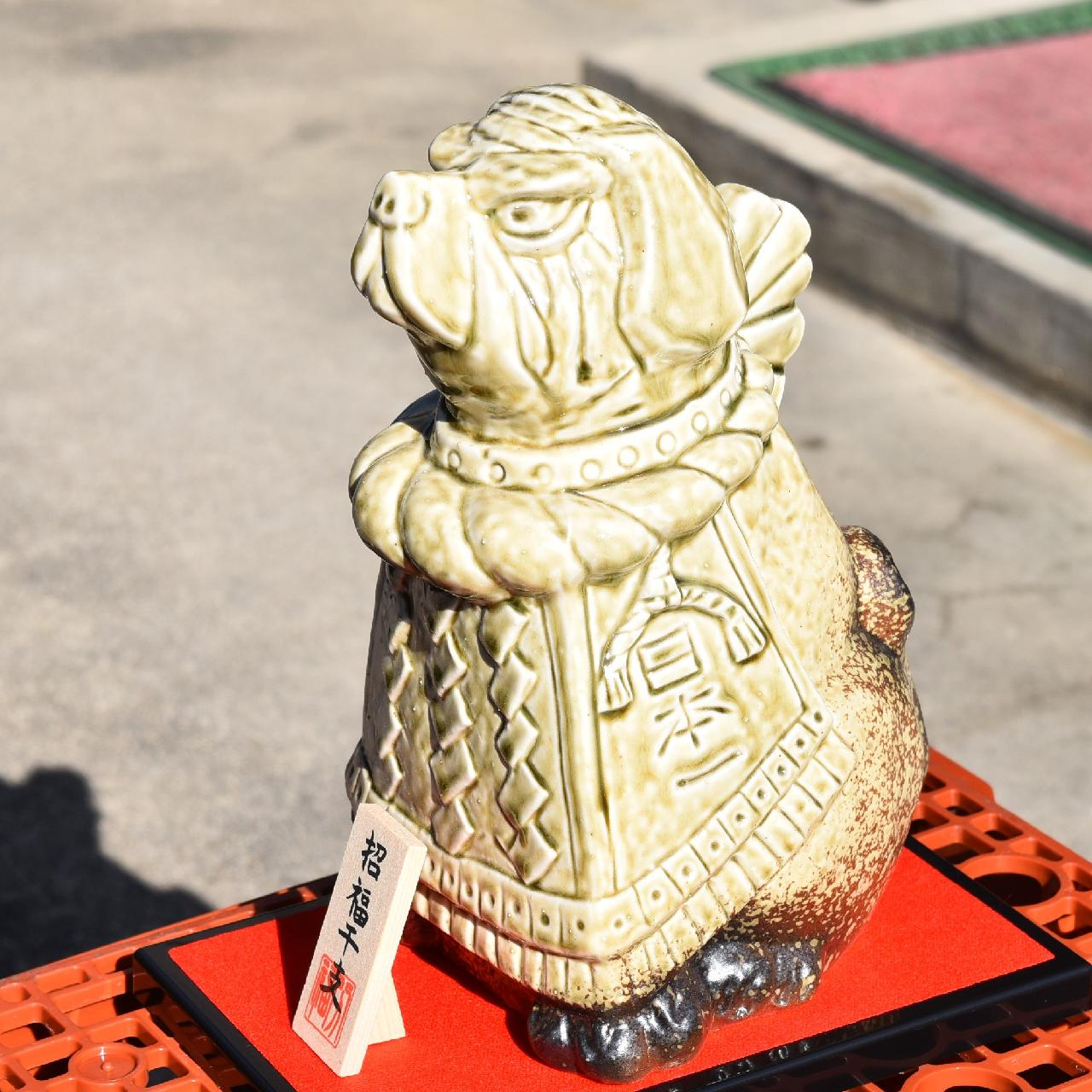 秋鹿 信楽焼 干支徳利「戌」1.8L