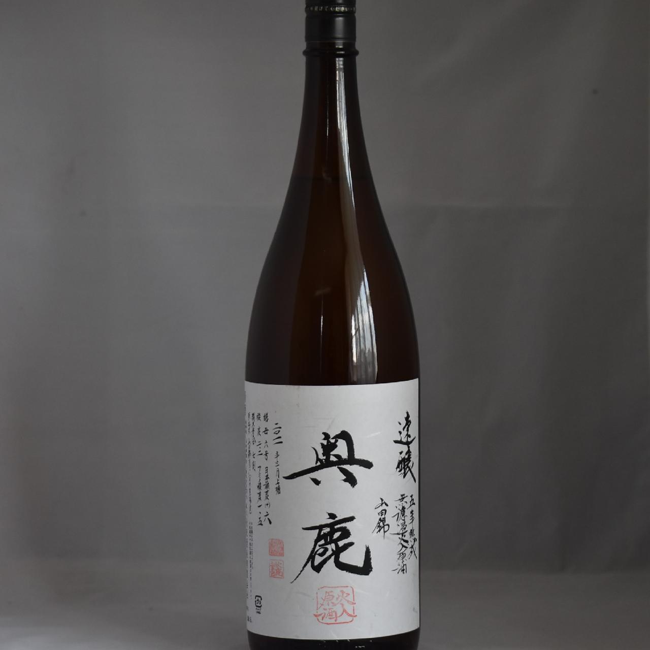 奥鹿 速醸 無濾過  火入原酒 1.8L