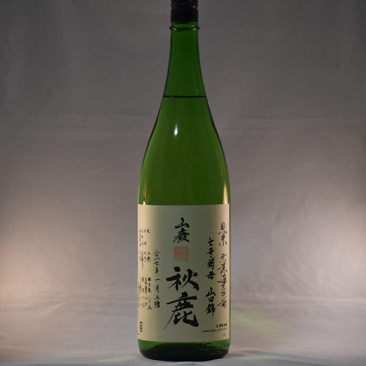 純米酒 山廃 山田 無濾過生原酒 1.8L