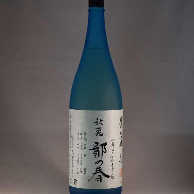 秋鹿 純米大吟醸 雫生酒 鄙の春 1800ml