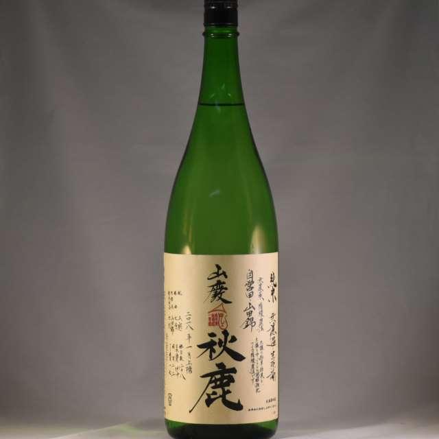 秋鹿 山廃 純米 無濾過生原酒  もへじ 1.8L