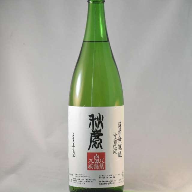 秋鹿 純米 山・八・八 無濾過生原酒 1.8L
