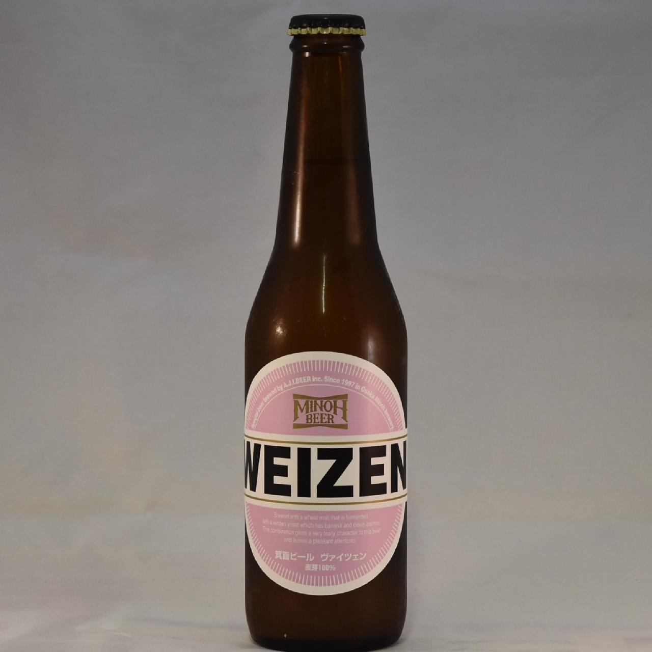 箕面ビール ヴァイツェン 330ml