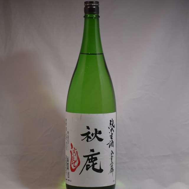 秋鹿 新酒 しぼりたて生酒 1.8L