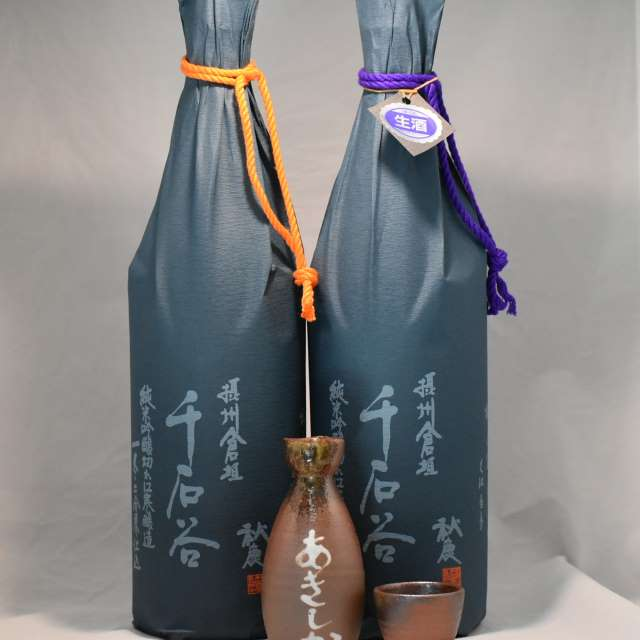 秋鹿 純米吟醸 千石谷 味比べ 2本セット