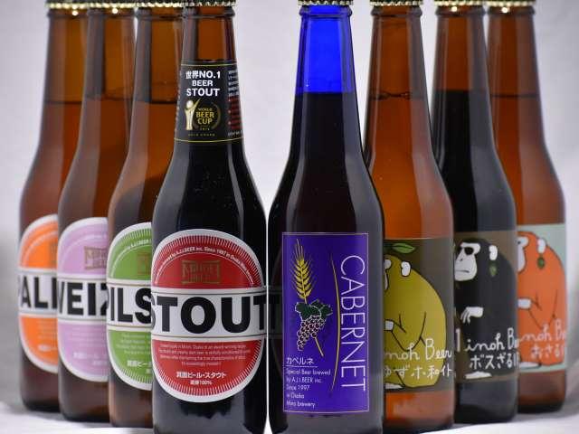 箕面地ビール 限定・定番 味比べ 12本ボックス �U