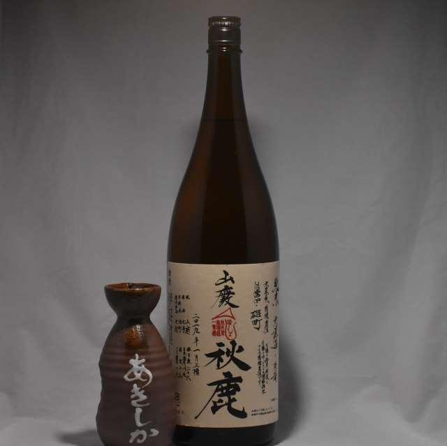 秋鹿 純米 山廃無濾過 原酒 「雄町」  もへじ 1.8L