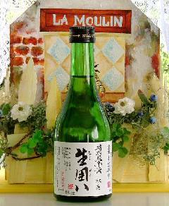 秋鹿 特別純米酒 生囲い 300ml