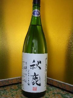 秋鹿 特別純米 無濾過生原酒 1.8L