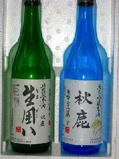 秋鹿 山田錦・生囲い 720ml 2本セット