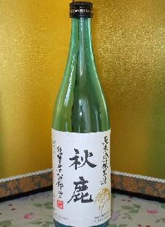 秋鹿 純米吟醸 生酒山田錦 300ml