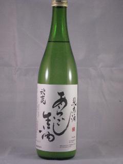秋鹿 新酒 純米 あらごし生酒(にごり酒) 1800ml