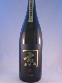 宮崎芋焼酎 京屋 かね京 黒 1.8L