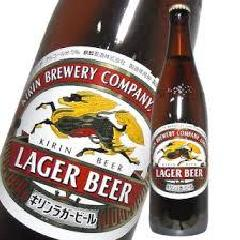 キリン ラガー 大瓶 1箱(20本)
