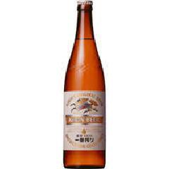 キリン 一番搾り 大瓶1箱(20本)
