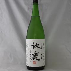 純米 槽搾直汲 八反錦 七○ 1.8L