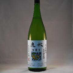 秋鹿 雄町・山田 無濾過生原酒 1.8L