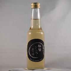能勢酒造 ジンジャエール 250ml 24本