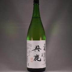 奥鹿 速醸 無濾過生原酒 1.8L
