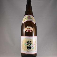 池田の酒 呉春 普通酒 1800ml