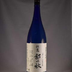 秋鹿 純米大吟醸 鄙の秋 1800ml