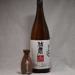 秋鹿 純米 山・八・八 無濾過原酒 1.8L