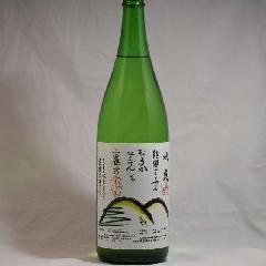秋鹿 純米吟醸 無濾過 生原酒 原田ファーム