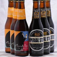 箕面ビール ブルーミングIPA3本・インペリアルスタウト3本  6本ボックス