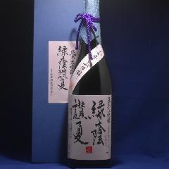 秋鹿 純米大吟醸 緑陰讃夏 1800ml